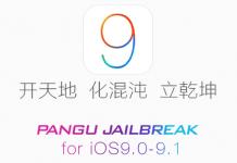 pangu iOS 9.1 jailbreak