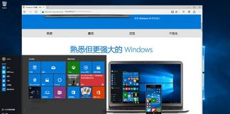 windows 10 chinese edition_Zhuangongban