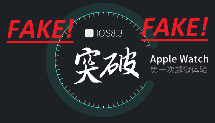 fake ios 9.3.1 jailbreaks