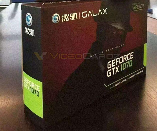 galax gtx 1070 box packaging