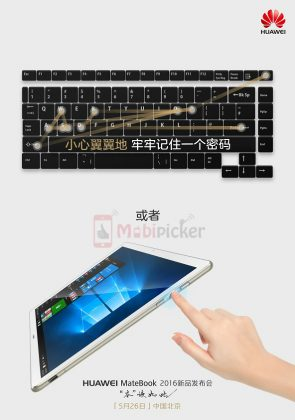 huawei matebook_keyboard_fingerprint