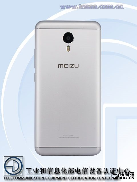 meizu blue charm metal 2