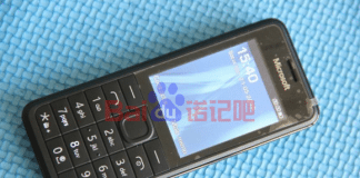 microsoft feature phone rm1182