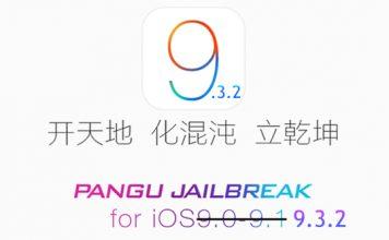 pangu ios 9.3.2 jailbreak