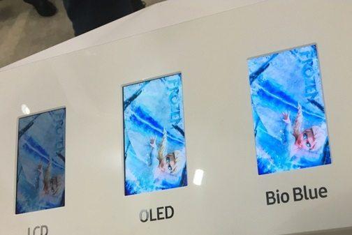 samsung bio blue screen