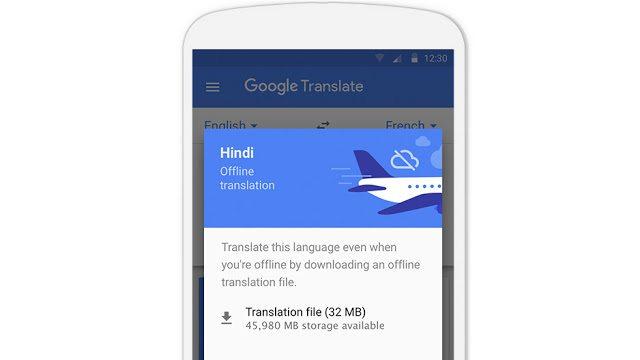 translation package