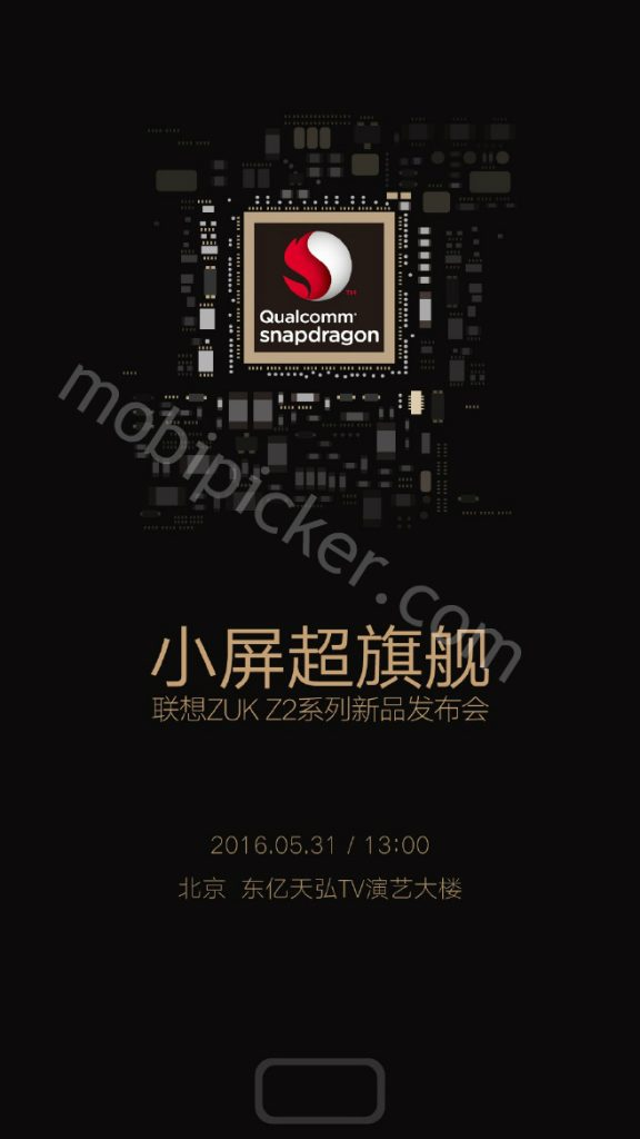 zuk z2 official launch invite poster