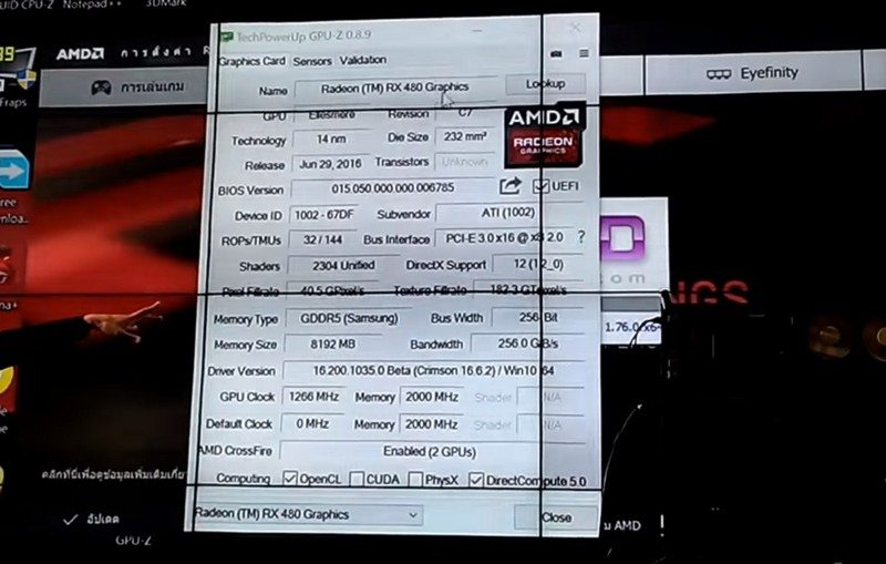 RX 480 Video PResentation 1