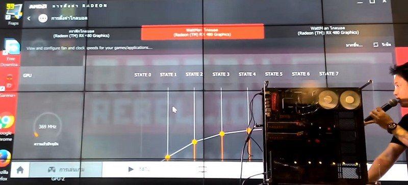 RX 480 Video PResentation 2