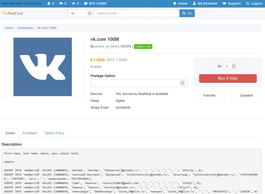 VK com Hacked: Millions Accounts Passwords   DeviceDaily com
