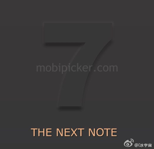 galaxy note 7 name