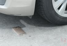 umi super car test