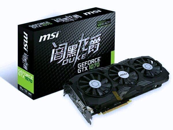 MSI-GeForce-GTX-1070-Duke-Edition-4