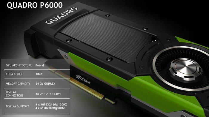 Quadro P6000 1