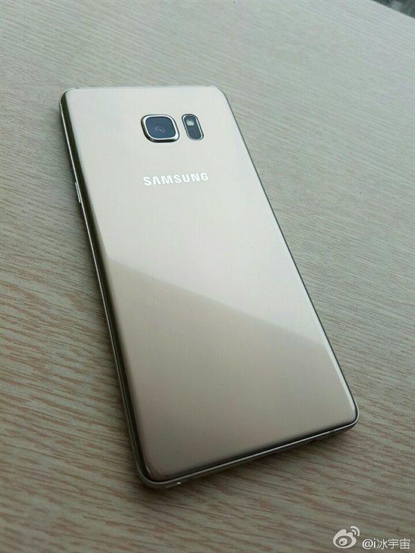 Galaxy Note 7 (2)