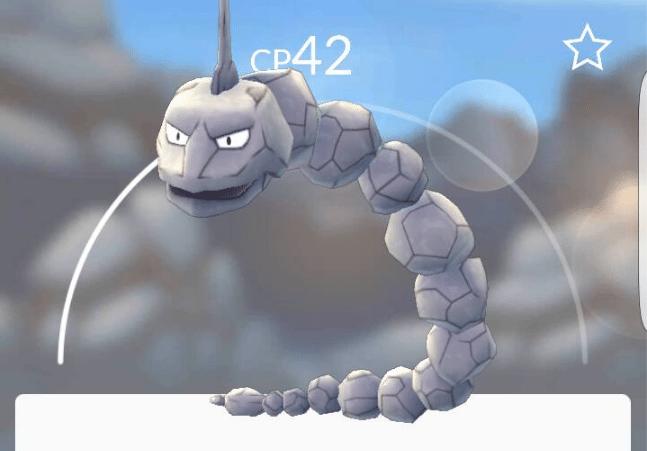 Pokemon Go Onyx