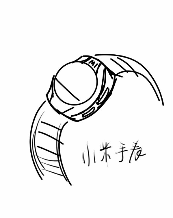 Xiaomi Smartwatch Sketch