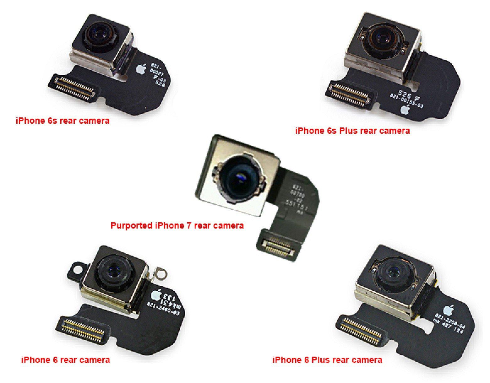 iPhone 7 camera OIS present