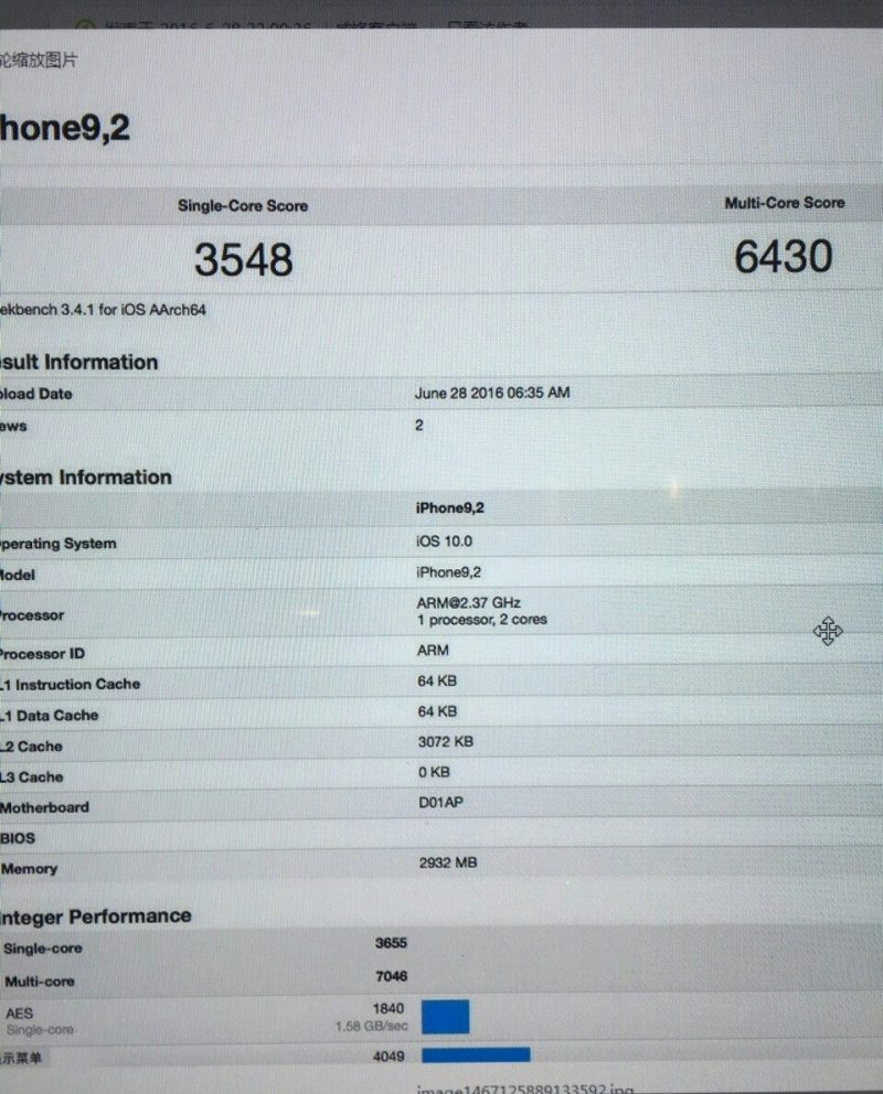 iphone-7-benchmark-e1470727963106-800x992