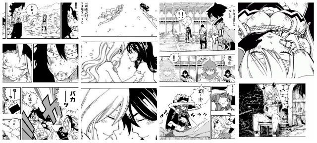 Fairy Tail Chapter 504