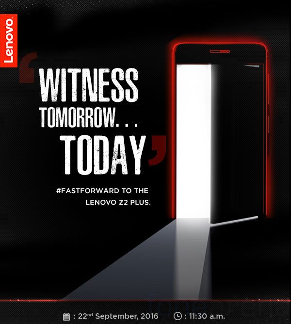 Lenovo Z2 Plus Indian Launch