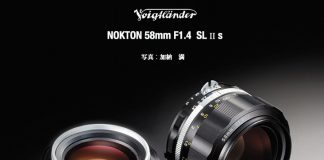 New Voigtlander Nokton 58mm f1.4 SL II S Lens For Nikon F-mount Announced