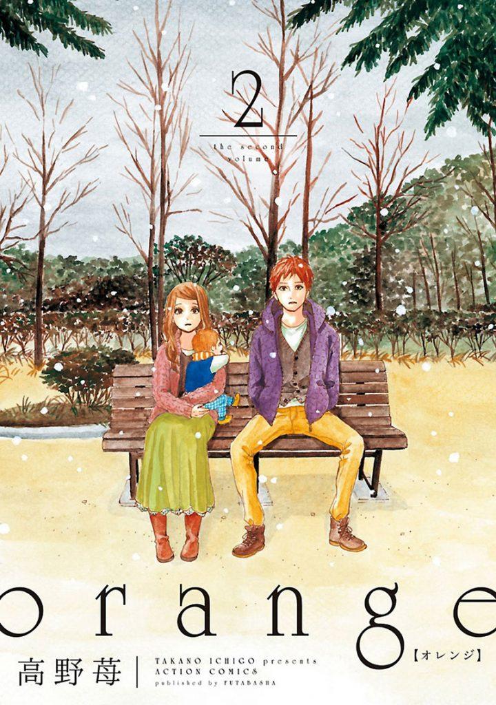 Image Courtesy: http://www.otakutale.com/2016/orange-anime-adaptation-announced-for-july/