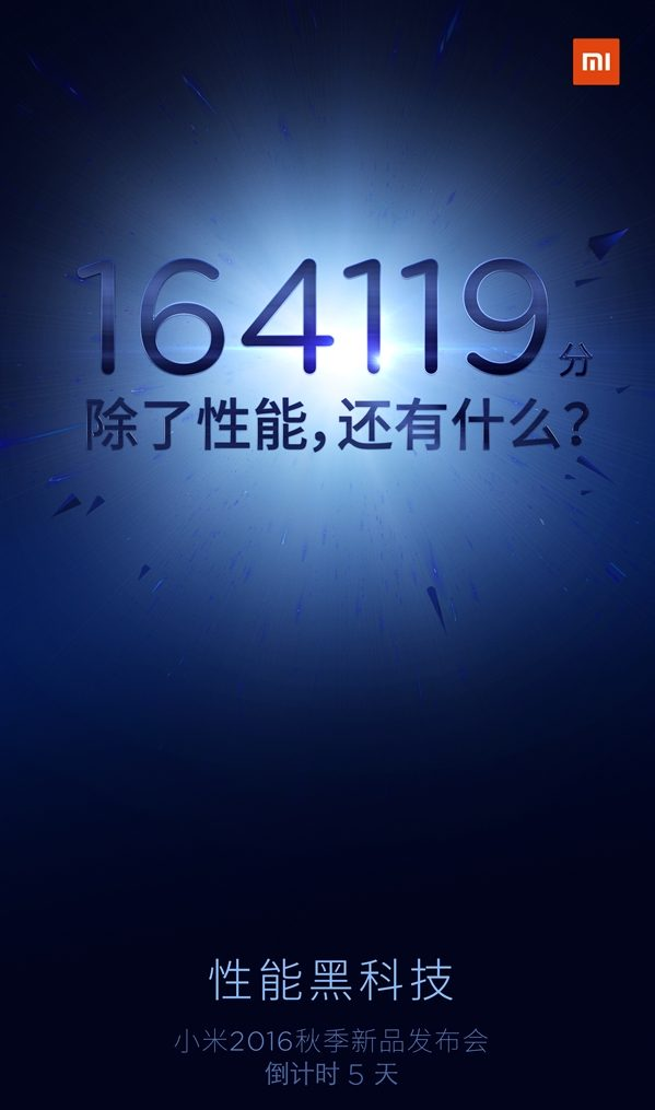 xiaomi-5s-teaser-antutu-score-pg