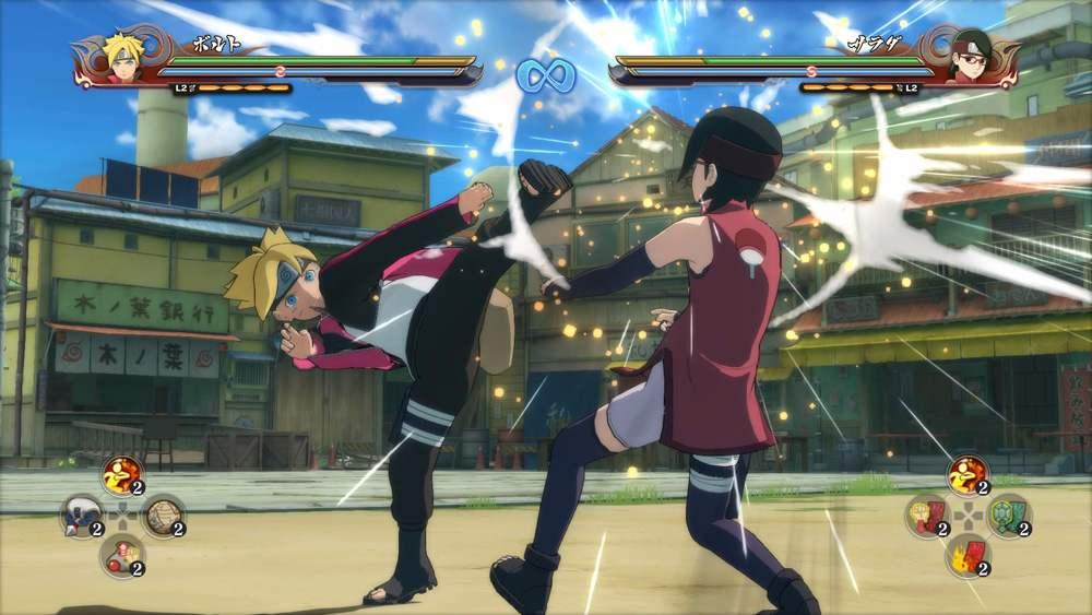 naruto ultimate ninja storm 4 road to boruto release date