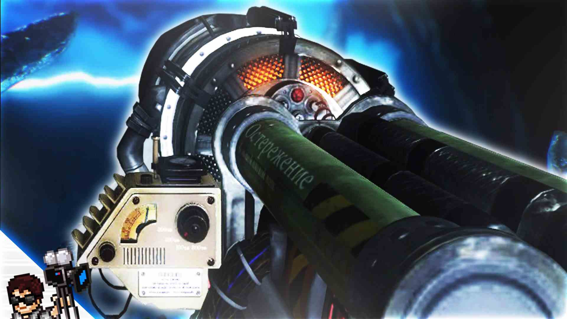 call of duty black ops 3 dlc 4 weapons
