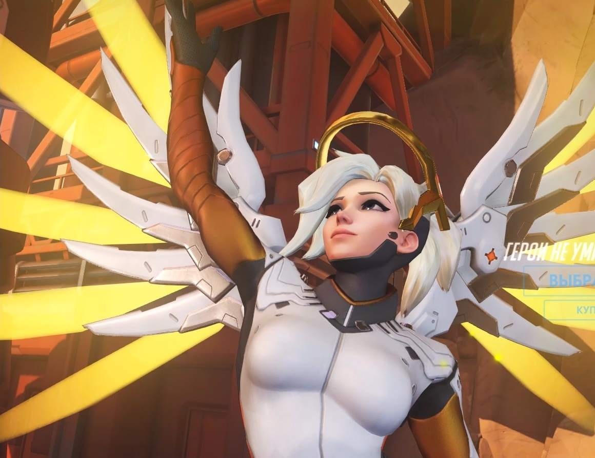 overwatch patch