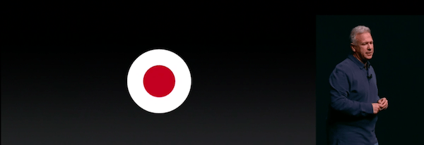 iphone-7-launch-japan-is-next-stop-for-apple