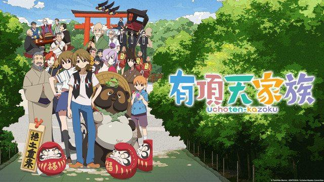 Image Courtesy: https://animeblurayuk.wordpress.com/2015/08/11/mvm-to-release-the-eccentric-family-as-a-collectors-edition-blu-ray/