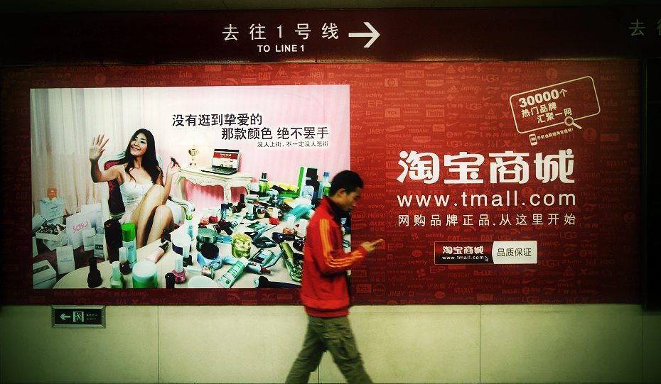 tmall global site add australian and canadian products