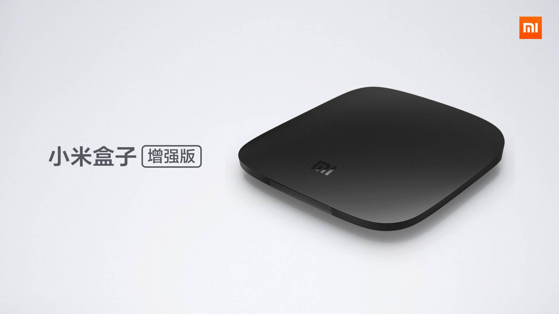 xiaomi-mi-box-release-date-price