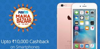 Paytm Maha Bazaar Sale Now Live [Best Deals]