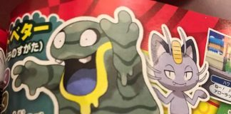 pokemon sun and moon corocoro leaks