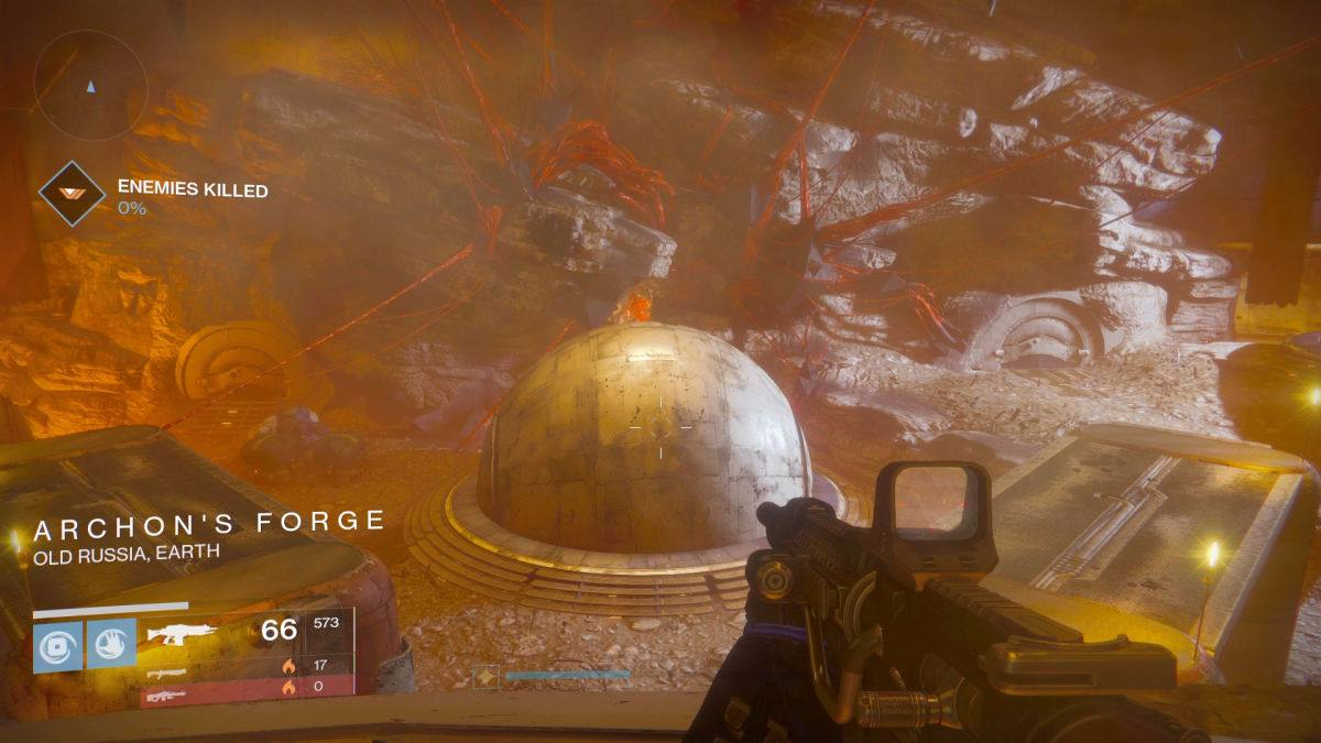 destiny archon's forge