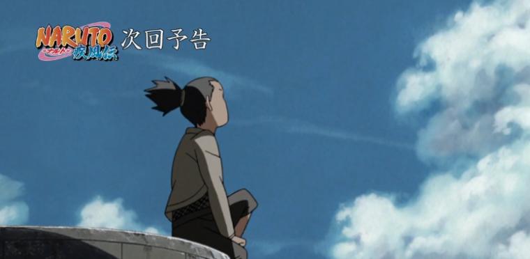 Naruto Shippuden Episode 482