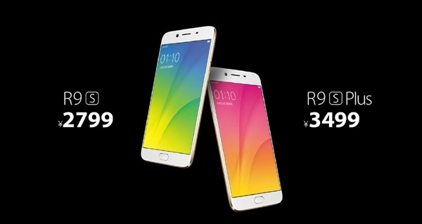 oppo-r9s-and-r9s-plus-price