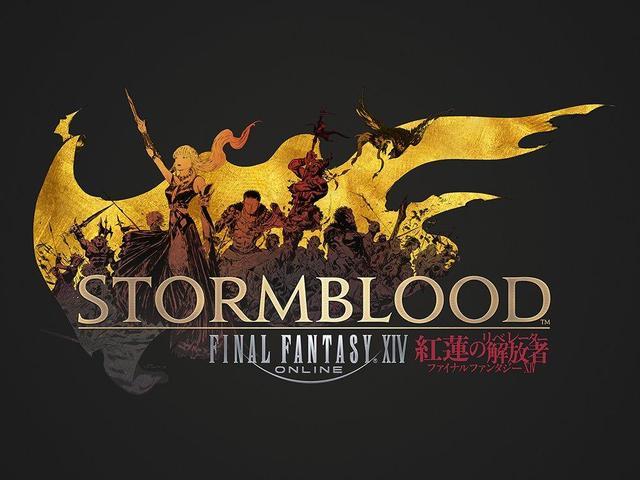 final fantasy xvi stormblood expansion