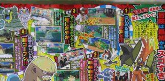 pokemon sun and moon type: null evolution