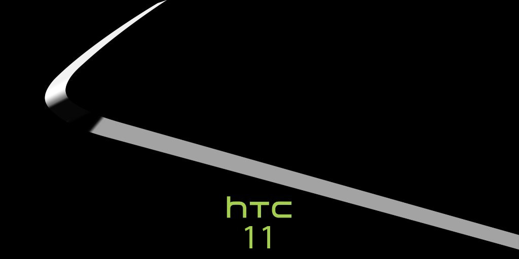HTC 11 Specs, Features And Released Date Rumors 5.5-inch Curved Display