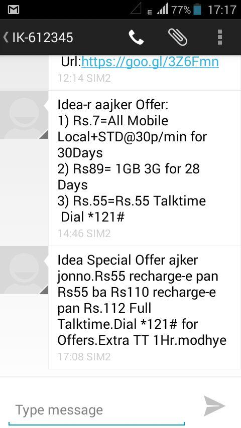 Idea 1GB 3G data at 89