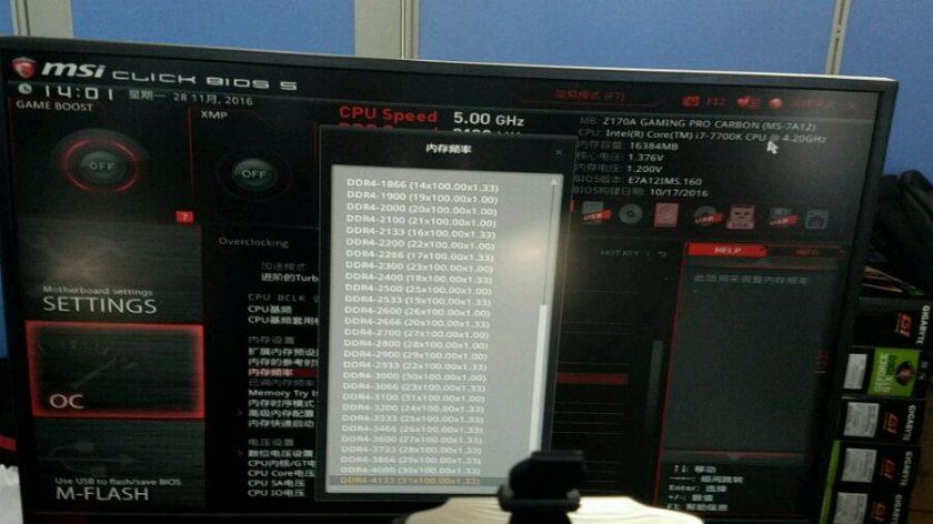 intel-core-i7-7700k-kaby-lake-benchmarks_3