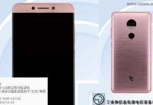 LeEco Le X850 With 13MP Dual Rear Cameras, 16MP Front Camera Gets TENAA Certification