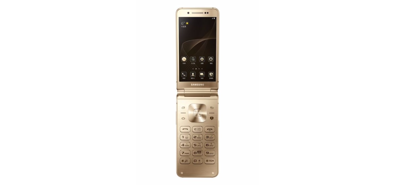 Samsung W2017 Android Flip Phone With Snapdragon 820 CPU, 4GB RAM Announced