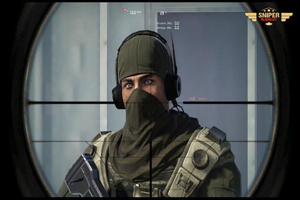 sniper-blacklist
