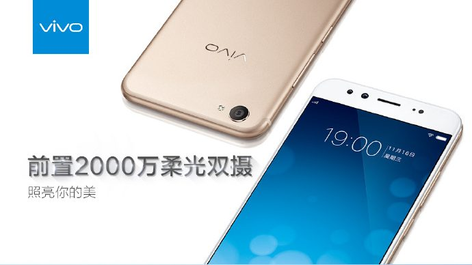 Vivo X9, X9 Plus To Be Officially Announced On November 16