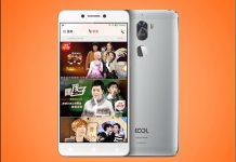 coolpad 1c changer